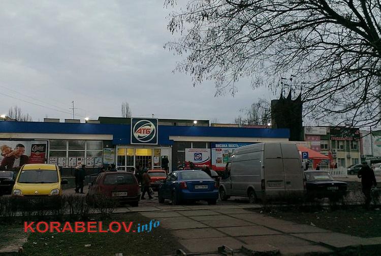 Из-за безалаберности охранников супермаркета в Корабельном районе Николаева покупательница лишилась своих вещей