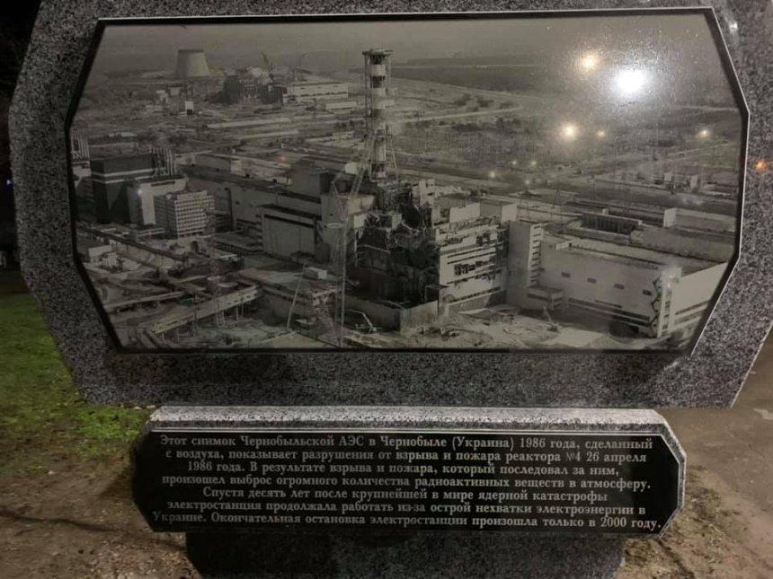 В Николаеве вынудили ДЖКХ заменить русскоязычные таблички у мемориала ликвидаторам ЧАЭС
