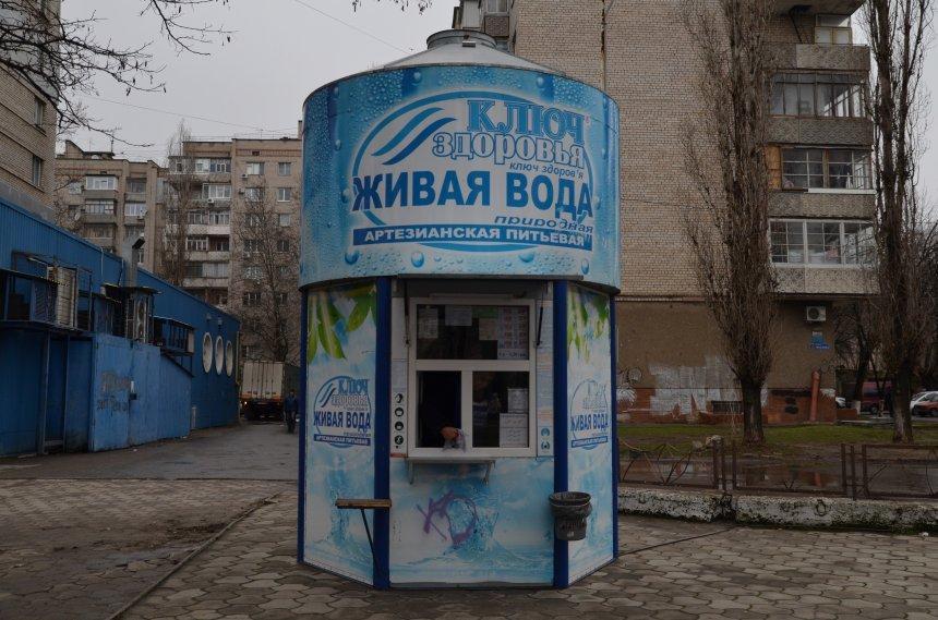 В Николаеве более 40 киосков по продаже питьевой воды работают незаконно