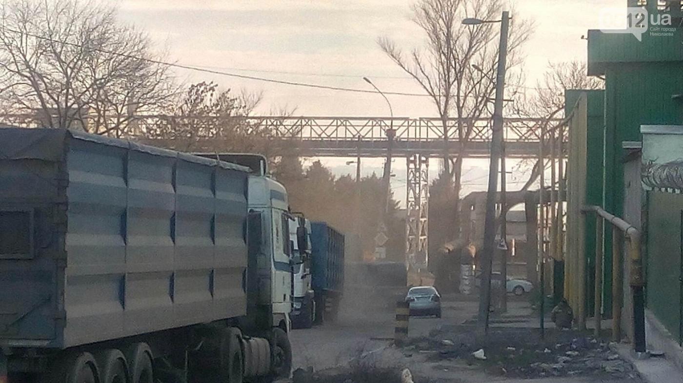 Жители улицы Заводской в Николаеве жалуются промышленные производства