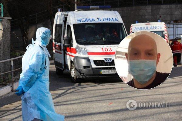 Заражений коронавірусом із Житомира розповів, як привіз хворобу в Україну