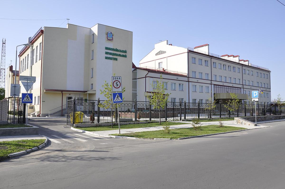 В Николаевском муниципальном коллегиуме отравилось несколько детей – трое учеников госпитализированы в «инфекционку»