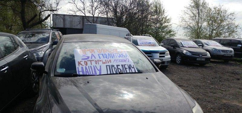 Николаевцы в карантин вышли на протест и требуют прекратить слив нечистот возле их домов