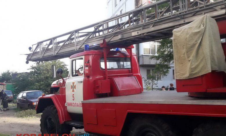 Из-за невыключенного утюга горела квартира в Корабельном районе