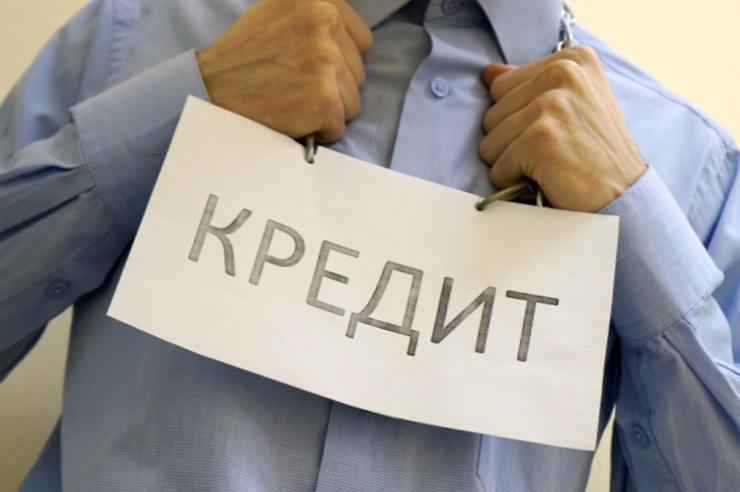 В Николаеве банк заставил жителя города выплачивать штраф за пару гривен кредита
