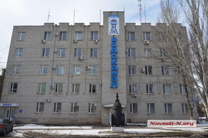 В «Николаевводоканале» пять человек заболели коронавирусом