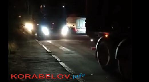 Фуры заблокировали въезд в Николаев со стороны Херсона