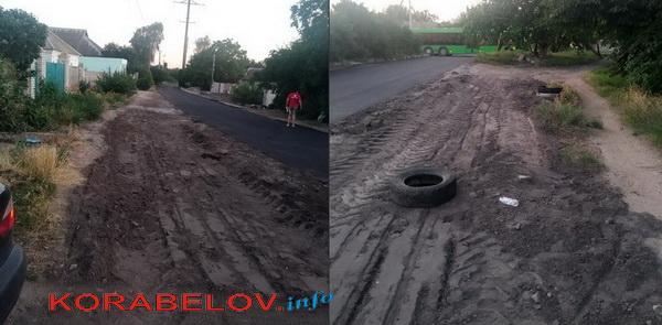 Сенкевич принял работу по дороге, на которую жалуются жители Корабельного