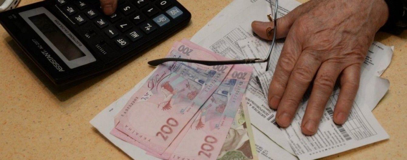 25% из зарплаты или арест имущества: депутаты придумали, как бороться с украинцами-должниками за коммуналку