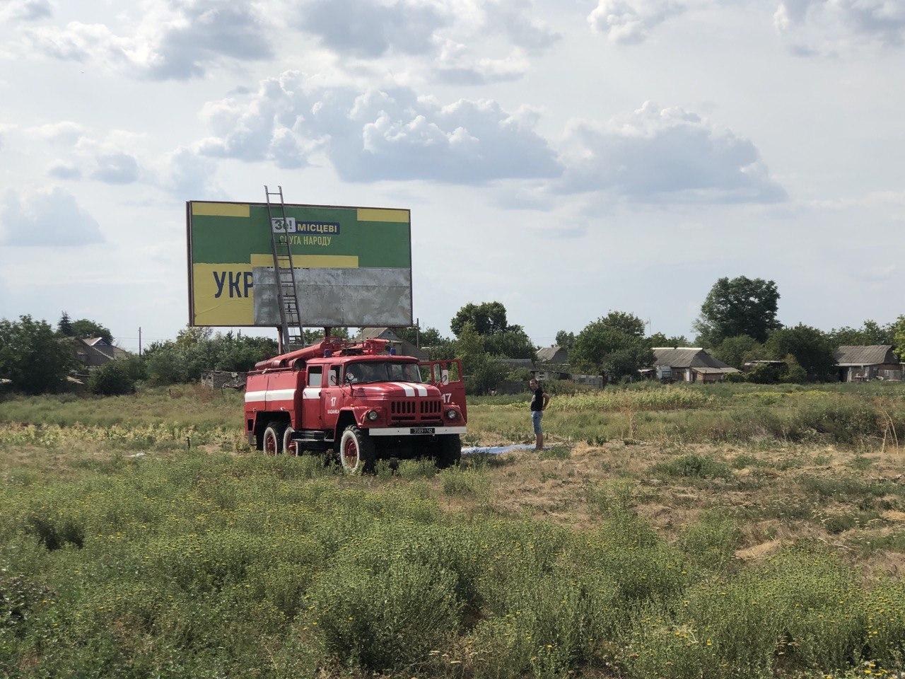 В Николаевской области борды «Слуги народа» клеили с помощью пожарной машины