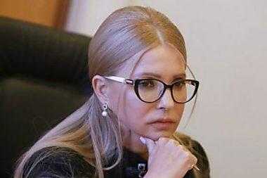Юлия Тимошенко заразилась коронавирусом, её состояние тяжелое