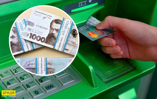 Банкомат выдал фальшивые купюры: ПриватБанк попал в громкий скандал