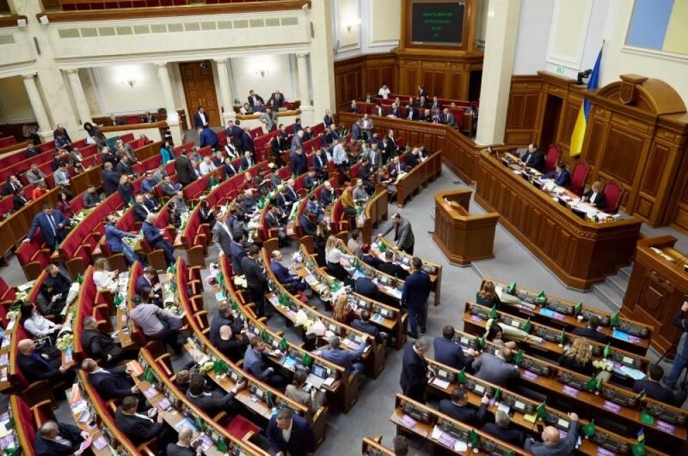 84 нардепов лишили выплат за прогулы в июне