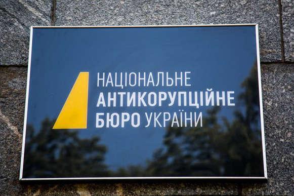НАБУ передало до бюджету лише 2 млн грн, а не 1,5 млрд, як заявляв Ситник