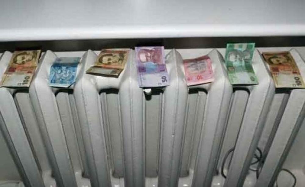 «Николаевоблтеплоэнерго» уплатило основную сумму долга перед «Нафтогазом», но счета предприятия до сих пор арестованы