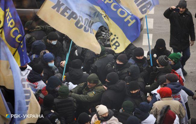Под Радой произошли столкновения между митингующими и полицией