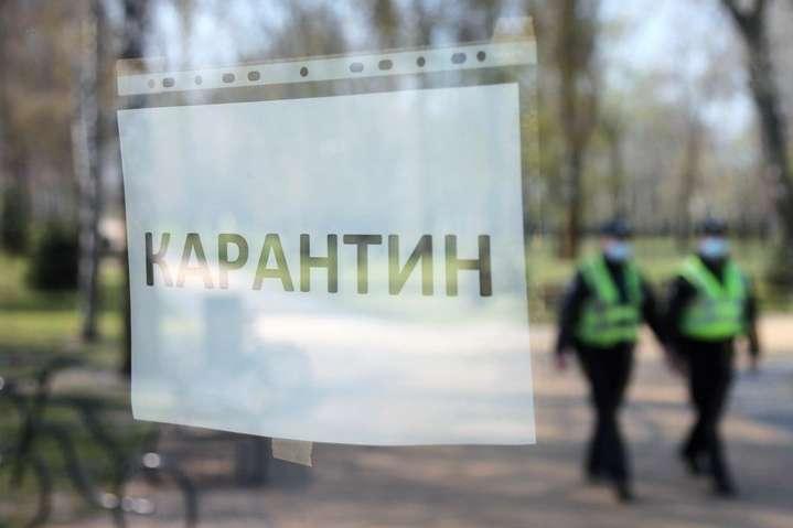 С 24.12.2020 тотальный карантин в Украине