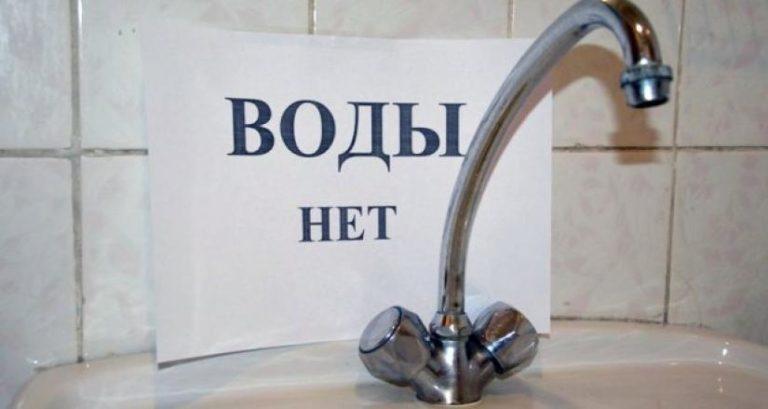 21.12.2020 в Николаеве полгорода останется бед воды