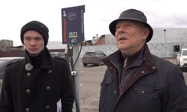 Как украинцев разводят на зарядных станциях для электромобилей