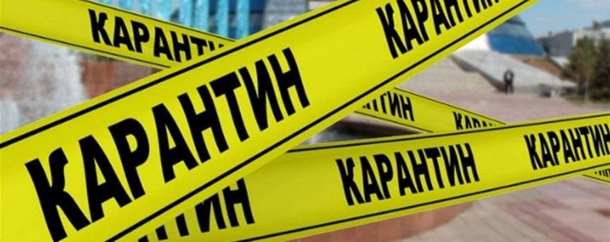 Сегодня ровно год, как в Украине ввели карантин из-за COVID-19