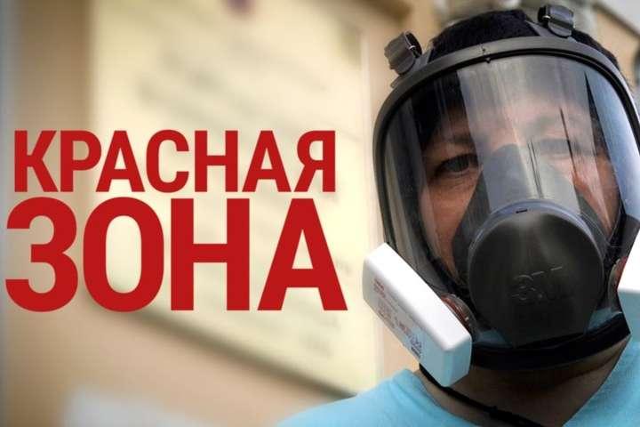 Маршрутки по пропускам, спортзалы закрыты: 27 марта — «красная зона» в Николаеве