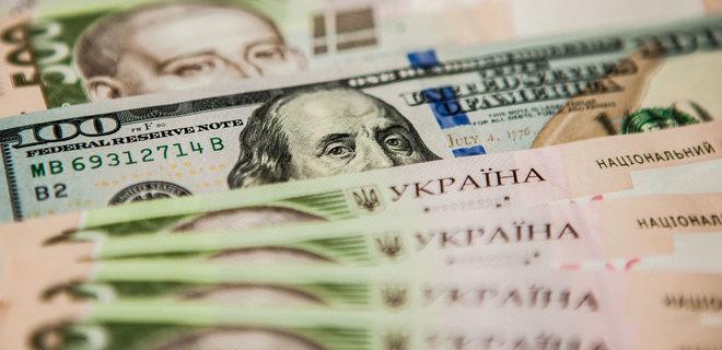 Держаудит COVID-фонду показав порушень на 400 млн грн