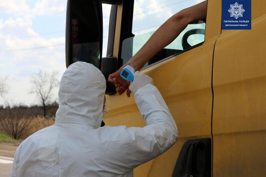 «Потенциальные носители инфекции»: авто николаевцев будут тщательно проверять на въезде в Херсон