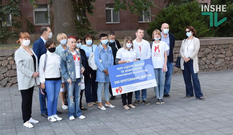 Сотрудников гемодиализного центра Николаевской областной больницы, участвовавших в пикете, лишили премии