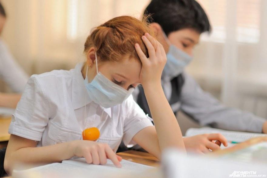 В школах Николаева 15 классов на самоизоляции из-за случаев COVID