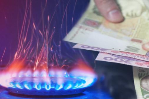 Жители Николаевщины задолжали более ₴50 млн за доставку газа