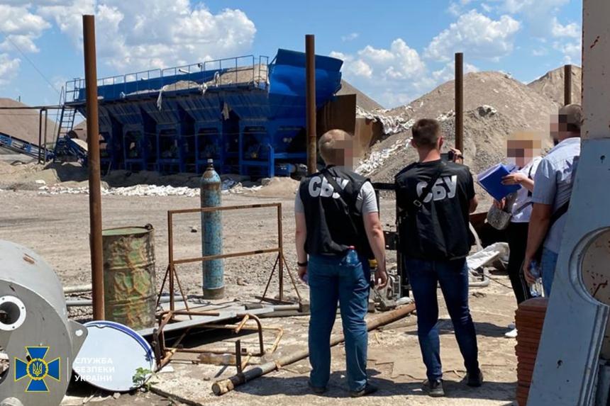 СБУ провела обыск на гранитном карьере в Николаевской области