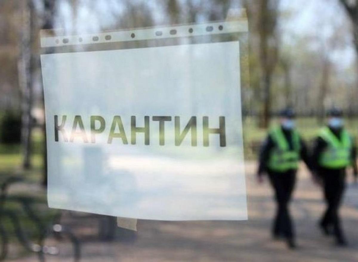 И «соседи» тоже: в «оранжевую» зону карантина перешли 7 областей Украины