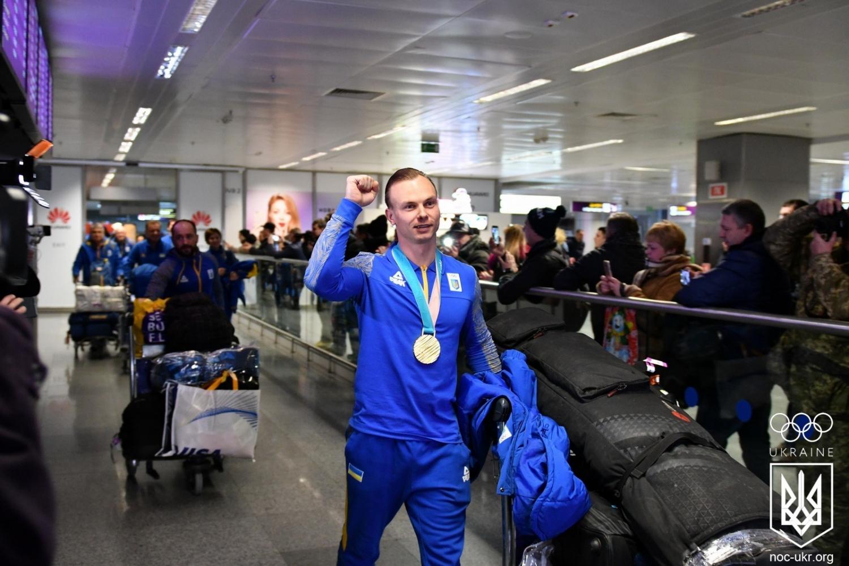 Николаевец и олимпийский чемпион Абраменко вернулся в Украину