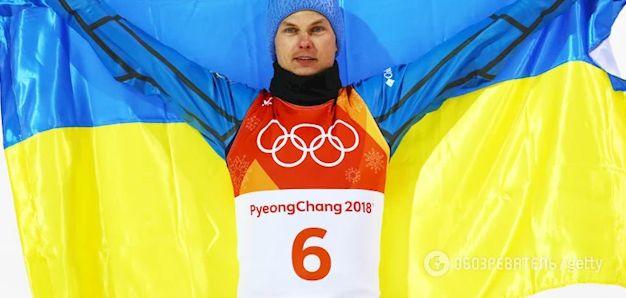 Украина завоевала