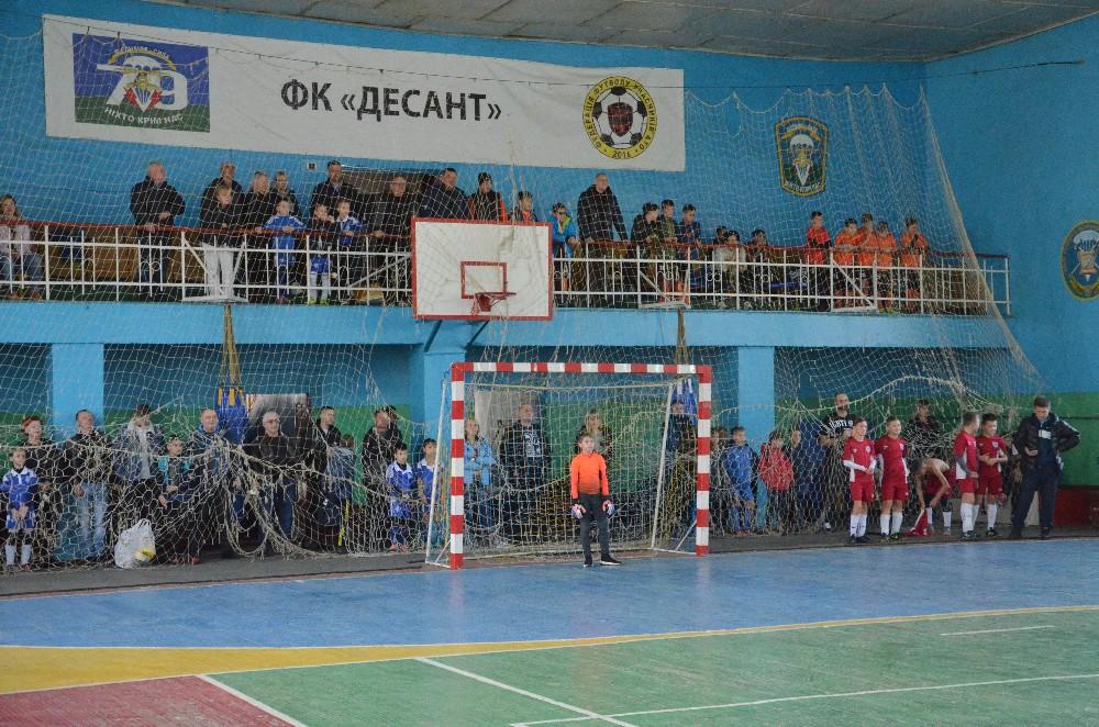 У Миколаєві стартував Чемпіонат області з футзалу серед дітей