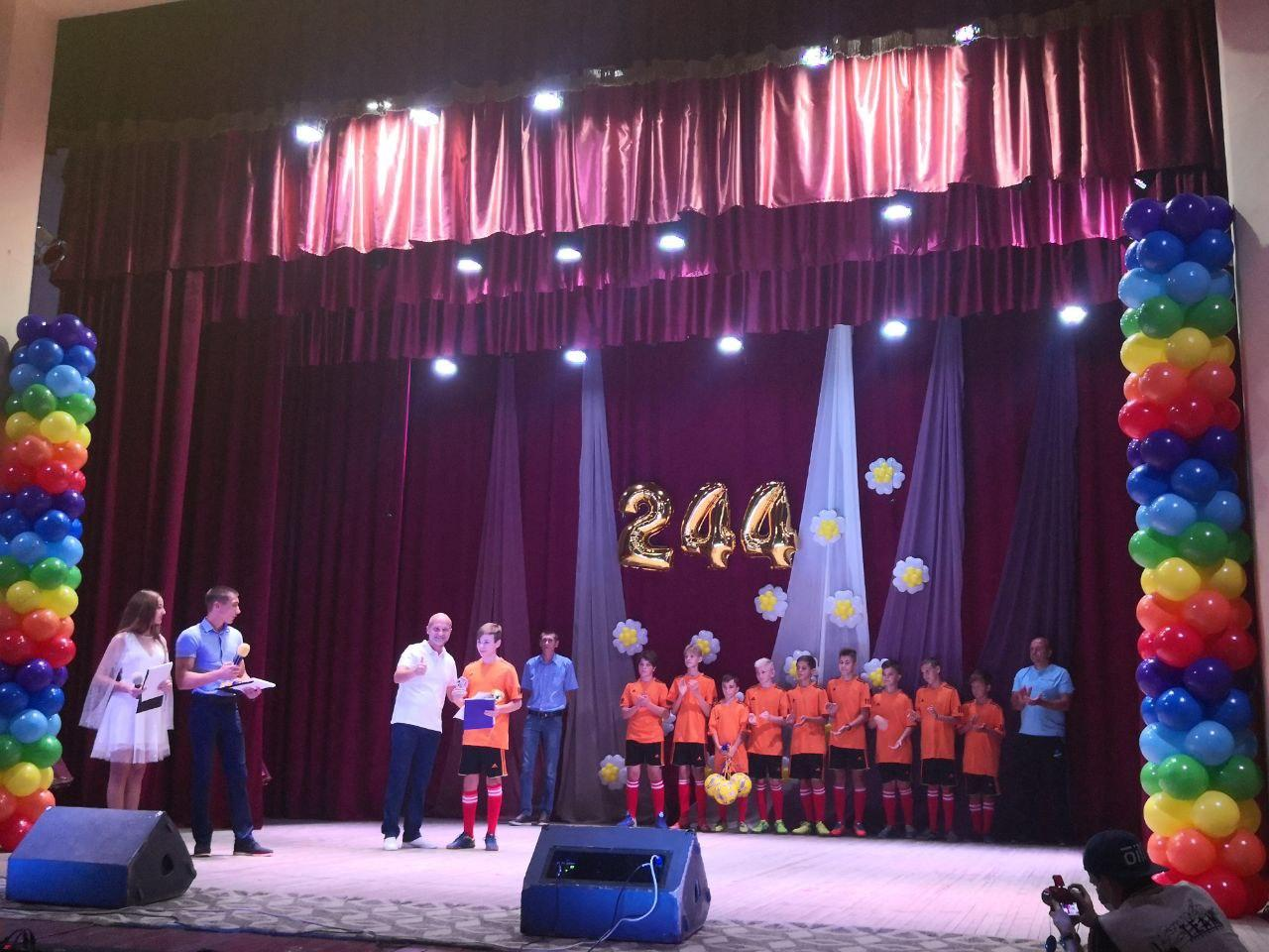 В рамках празднования Дня города ДЮСШ Новой Одессы получила награды за Зимний чемпионат области по футзалу «Идеальное такси - 994»