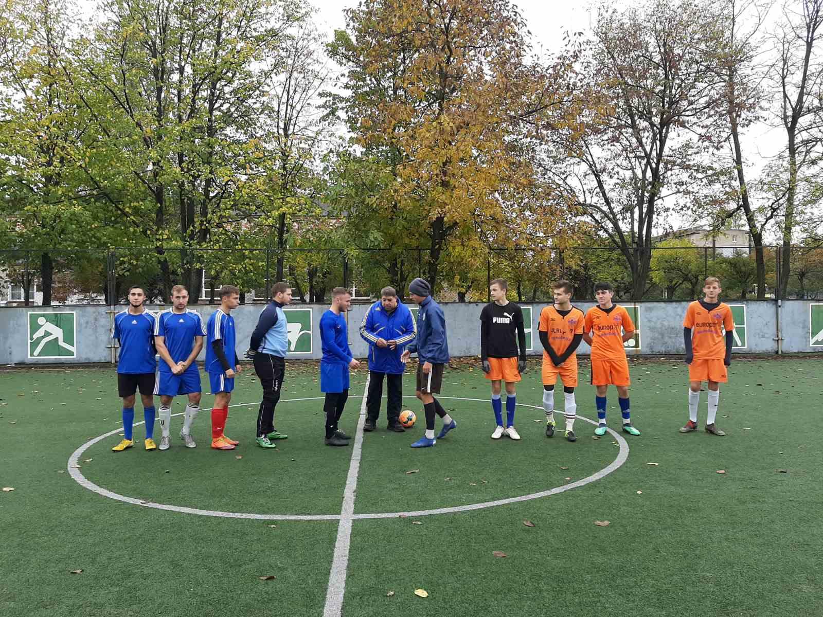 В Первомайске подвели итоги футбольного сезона