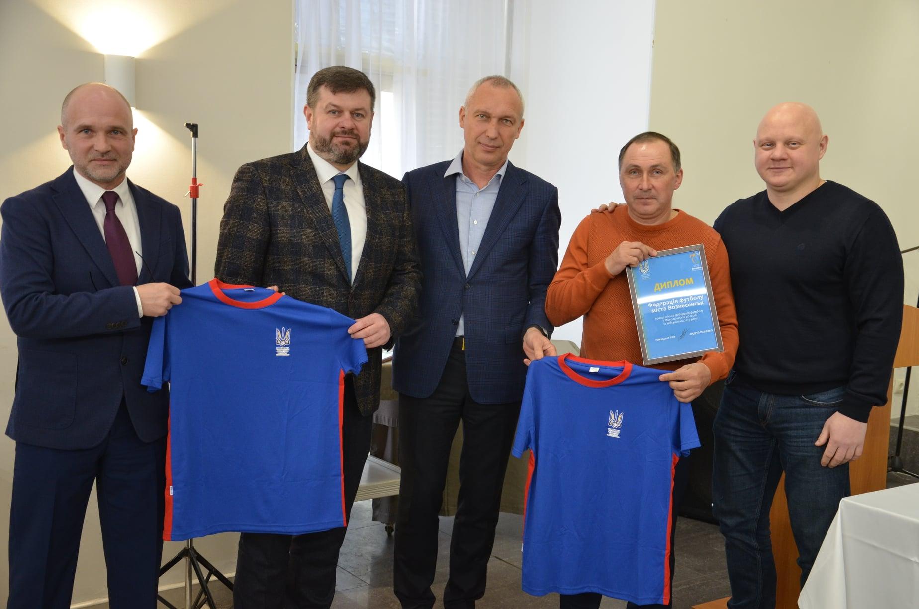 Ассоциация футбола Николаевской области провела ежегодную итоговую Конференцию