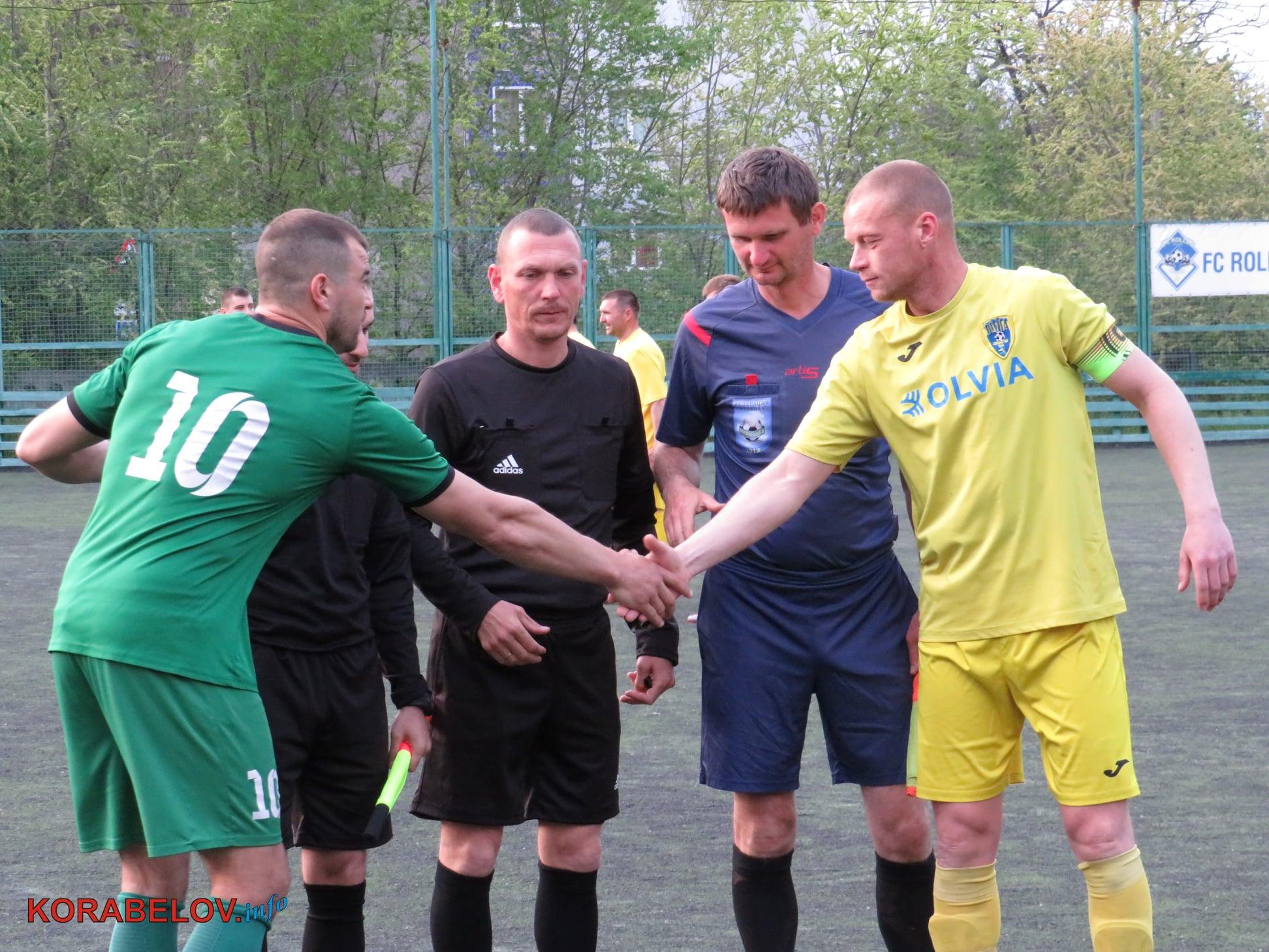 Миколаївські футболісти змагалися за Кубок призерів