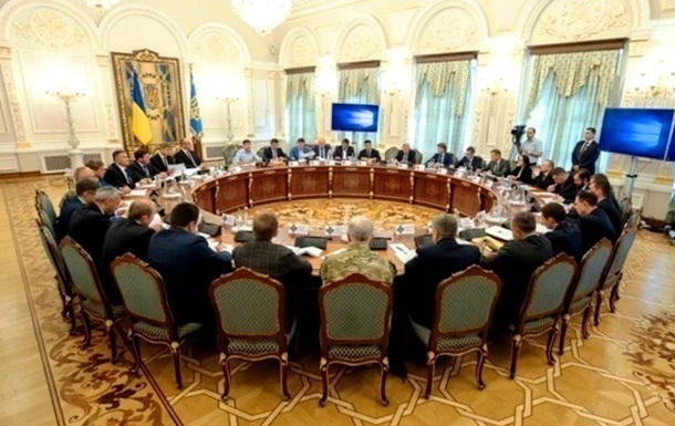 Итоги 17.09: Мониторинг олигархов и санкции