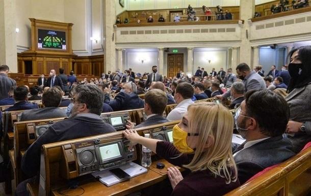 Итоги 23.09: Закон об олигархах и четвертая волна