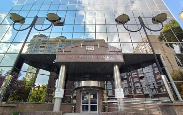 Итоги 06.10: Скандал с банком и
