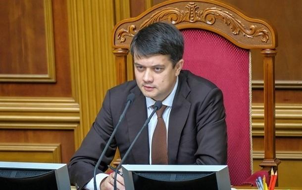 Итоги 05.10: Отстранение Разумкова и СOVID рекорд